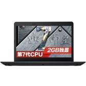 联想ThinkPad E470系列 14英寸IBM商务便携超极笔记本电脑i5-7200u 4G内存 500G硬盘 Win10  黑色