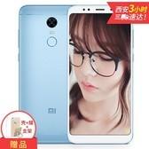 【全国包邮送礼包】小米 红米5 Plus 全网通版 4GB+64GB   红米5plus 蓝色 行货64GB