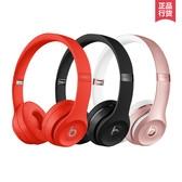Beats Solo3 Wireless 头戴式无线蓝牙耳机 黑色