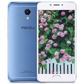 【顺丰包邮】魅族 魅蓝Note5 3+32G 全网通 移动联通电信4G智能手机 金色 行货32GB