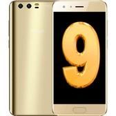 【新品现货 顺丰包邮】荣耀9 全网通 高配版 6GB   移动联通电信4G 海鸥灰 厂商指导价64GB