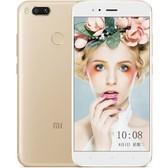 【现货包邮】小米5X 全网通 4GB运行 移动联通电信4G手机 双卡双待 金色 公开版全网通 行货64GB