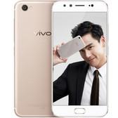 vivo X9(全网通)前置2000万柔光双摄 金色 行货64GB