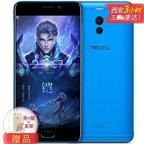 【618限时↓】魅族 魅蓝 Note6 4+64G 全网通8核芯
