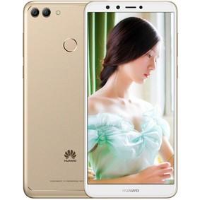 【低价开团】华为畅享8 Plus 4G+64G 全网通4G版