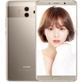 【钜惠开团】华为Mate 10 4GB+64GB 全网通4G手机