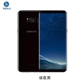 三星S8+(G9500) 6+128G全网通4G手机 谜夜黑