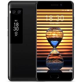 魅族 PRO7 4G +64G 全网通4G手机【送壳膜指环支架】