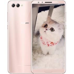 华为 nova 2S 全面屏 4G+64GB 移动联通电信4G
