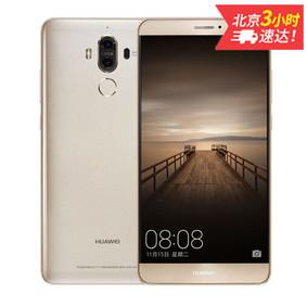 华为(HUAWEI) Mate9 4G手机